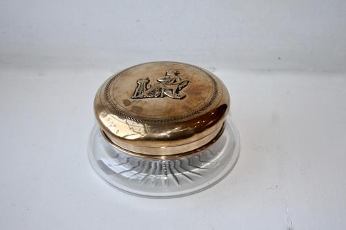 Glass dressing table pot with embossed lid