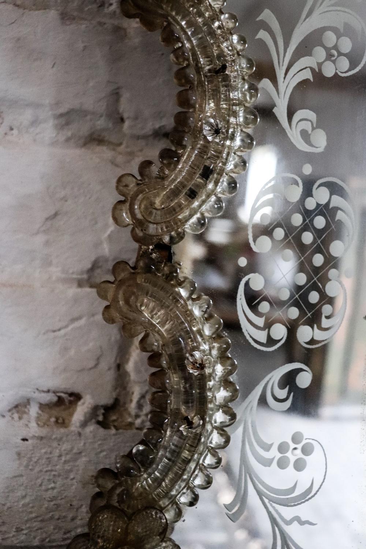 1930s Venetian mirror