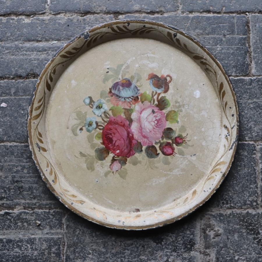 Mid century floral toleware tray