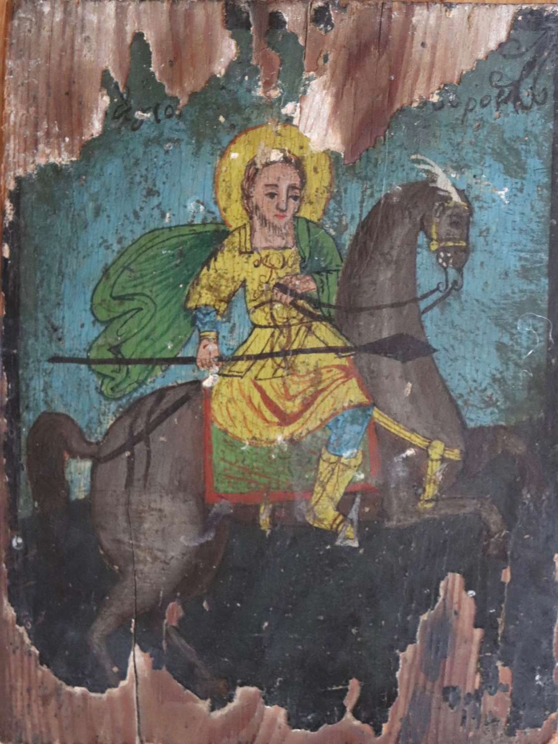 Russian icon of knight on a horse